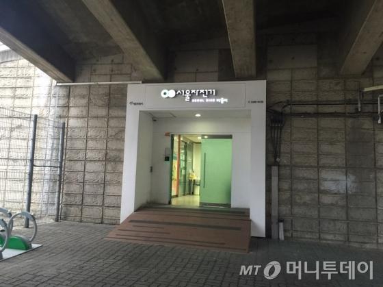 서울 마포구 상암월드컵경기장 맞은편에 위치한 '공공자전거 운영센터' 전경. / 사진 = 이재윤 기자