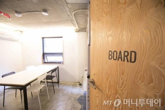 공유공간으로 동네주민들에게 개방한 회의실 공간내부. 사용요금은 2시간 단위로 2000원/인이다. 사진=이우기/사진제공=서울시사회적경제지원센터