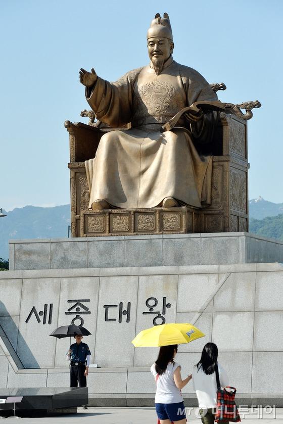 서울 광화문광장에 있는 세종대왕상. /사진제공=뉴스1