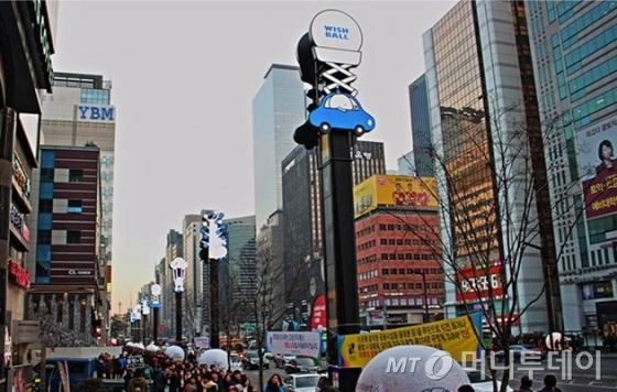 서울형 강소기업으로 선정된 케이아이엠지가 선보인 위시볼 광고. 케이아이엠지는 서울형 강소기업 중 두번째로 오래된 기업이다./사진=케이아이이엠지