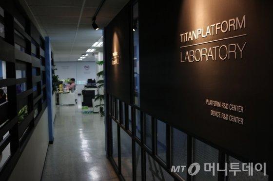 서울형 강소기업으로 선정된 타이탄플랫폼 회사 전경/사진=타이탄플랫폼 블로그