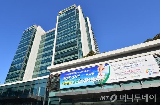 서울 서대문에 위치한 농협중앙회 본사 /사진=뉴스1