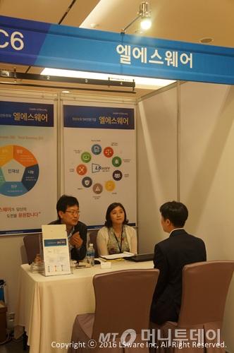 서울형 강소기업으로 선정된 보안솔루션 기업 엘에스웨어. 엘에스웨어가 지난 7월 정보보호의 날 인력채용박람회에 참가했다./사진제공=엘에스웨어 블로그.