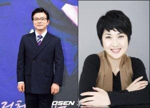 이영범·노유정 부부, 4년 별거 끝에 이혼