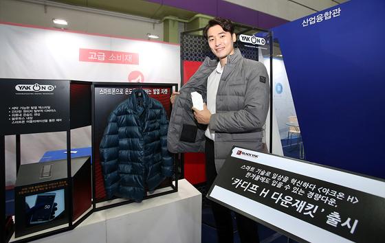 '2016 한국 전자전'에서 블랙야크의 '카디프H다운재킷'을 시연하고 있는 모델/사진제공=블랙야크