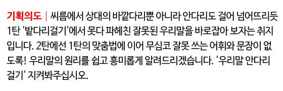 드라마만?… '막장' 넘치는 대한민국