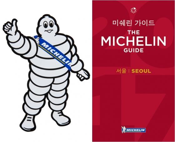 미쉐린 코리아는 지난 7일 '미쉐린 가이드'를 발간했다./사진=미쉐린 제공
