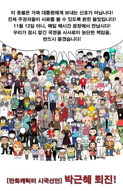【wktk】韓国経済ワクテカスレ 561won【wktk】©2ch.netYouTube動画>4本 ->画像>73枚