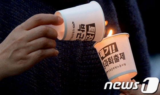 지난 토요일인 12일 서울 시청·광화문 앞에서 열린 '대통령 퇴진' 집회의 한 모습. 불을 붙이는 것은 '점화'라고 합니다. /사진제공=뉴스1