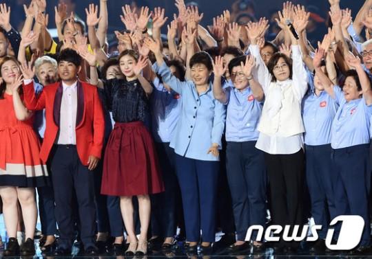 박근혜 대통령(가운데)과 김연아(왼쪽 3번째) 등이 지난해 광복 70주년을 맞아 서울 상암 월드컵경기장에서 열린 국민대합창 '나는 대한민국' 행사에서 '우리의 소원은 통일'을 부른 뒤 손을 들어 인사하고 있다. /사진=뉴스1