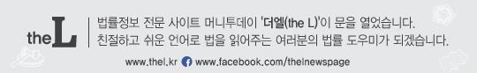 [박보희의 소소한 法이야기]다짜고짜 신분증 달라? 불심검문 대처법