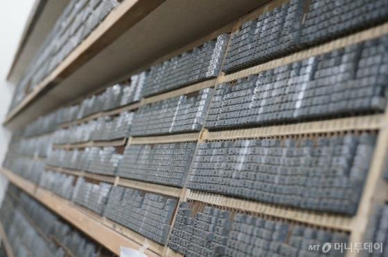 출판도시 활판인쇄박물관에 들어선 활자 3267만 8000여개. /사진제공=아시아출판<br />