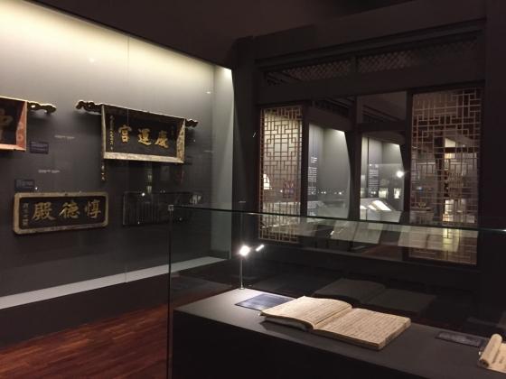 국립중앙박물관에서 6일부터 내년 2월19일까지 진행되는 특별전 '영건, 조선 궁궐을 짓다' 전시실. /사진=김유진 기자