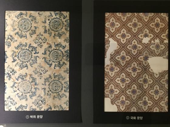 국립중앙박물관에서 6일부터 내년 2월19일까지 진행되는 특별전 '영건, 조선 궁궐을 짓다'에 전시된 궁궐 벽지. /사진=김유진 기자