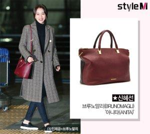 [★그거어디꺼] '공항패션' 신혜선 가방