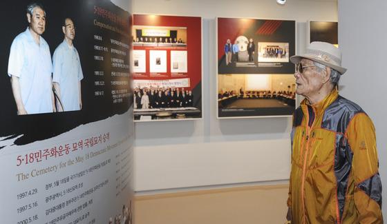 광주 동구 금남로 민주화운동기록관에서 한 어르신이 기록물을 둘러보고 있다. /사진=뉴스1