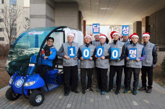 서울시 구로구에 위치한 천왕이펜하우스 아파트 단지내 배송을 담당하는 실버택배원들이 시니어 일자리 1,000개 달성을 축하하고 있다.