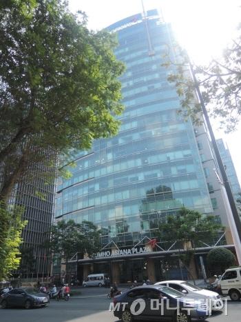 한국투자신탁운용 호치민사무소가 입주해 있는 금호아시아나플라자 빌딩