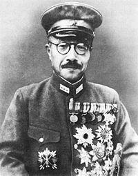 세계2차대전 A급 전범 도조 히데키/ 사진=위키피디아
