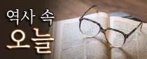 90년 전 오늘…조선수탈의 '심장' 노린 청년 나석주