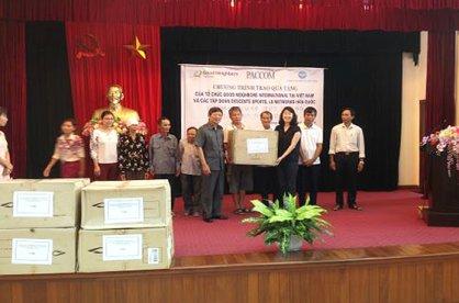 LS네트웍스, 베트남 빈곤지역에 '프로스펙스' 제품 후원