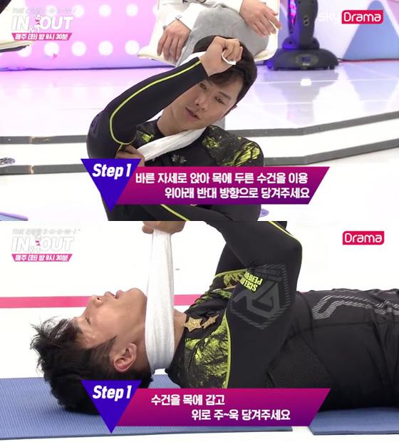/사진=sky drama '인앤아웃' 방송화면<br>