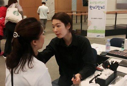 한국 시세이도, 삼성서울병원 소아암 완치 잔치 재능기부