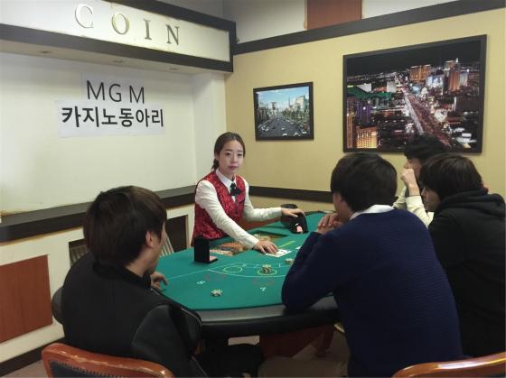 취업에 강한 '세경대 카지노경영과' 2017 신입생모집