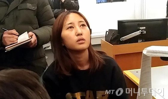 """외교부 """"정유라 범죄인인도청구서 접수…덴마크에 전달 예정""""(상보)"""