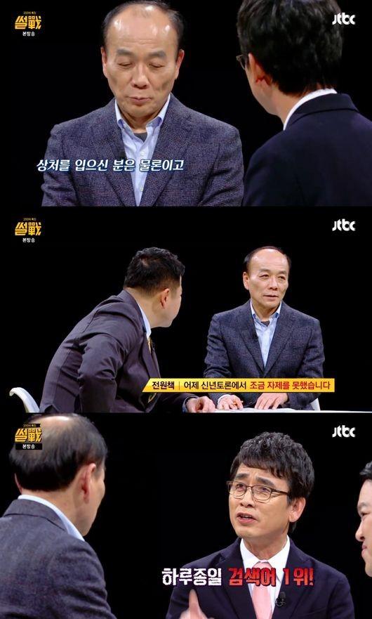 전원책 변호사가 지난 5일 JTBC 예능프로그램 '썰전'에서 부적절한 토론태도를 보인데 대해 사과했다. 그는 지난 2일 JTBC 신년토론회에서 말을 끊고 언성을 높이는 등의 모습을 보여 비난을 받았다. /사진 = JTBC화면 캡처