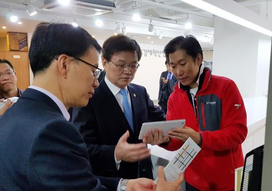 김포대 스마트컨버전스, ICT 유망 창업·벤처기업 선정