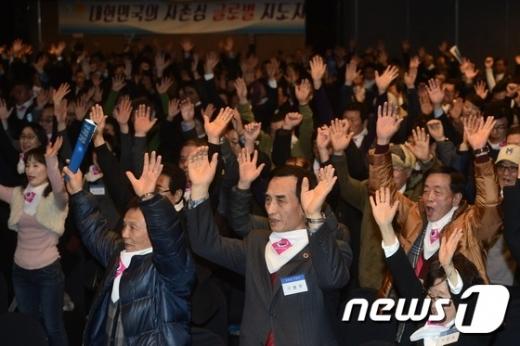 [사진]만세삼창 외치는 반사모