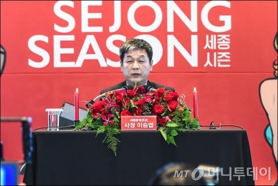 이승엽 세종문화회관 사장이 9일 열린 신년 기자간담회에서 새 시즌을 설명하고 있다. /사진제공=세종문화회관