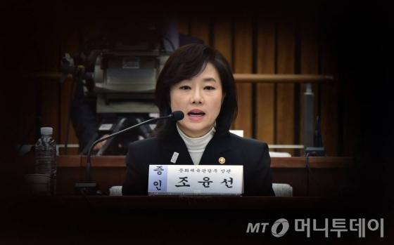 """[영상]장제원, 조윤선 장관에 """"바보 무능 직무유기 회피"""""""