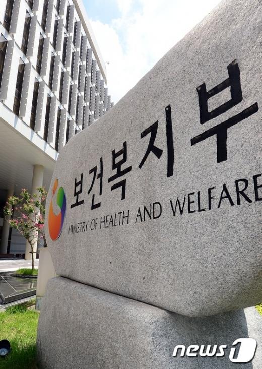 복지부, 메르스 제2진원지 삼성서울병원 늦장 제재 논란