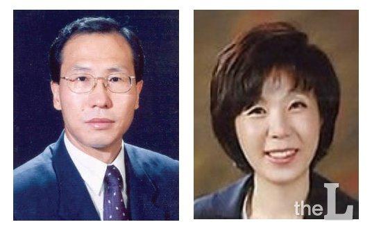 대법원, 한수웅 중앙대교수 인권위원 지명