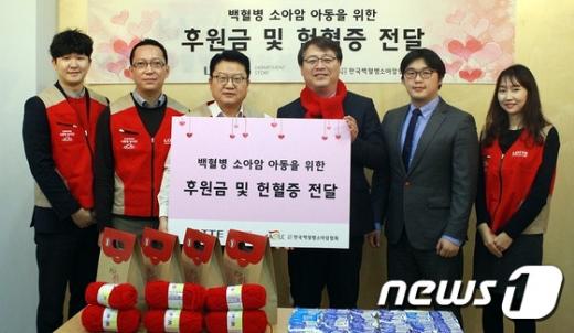 [사진]롯데백화점, 소아암 어린이 위해 후원금·헌혈증 전달
