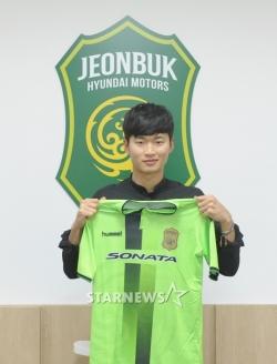 분데스리거 '국대 수비수' 김진수, 전북에 '둥지'