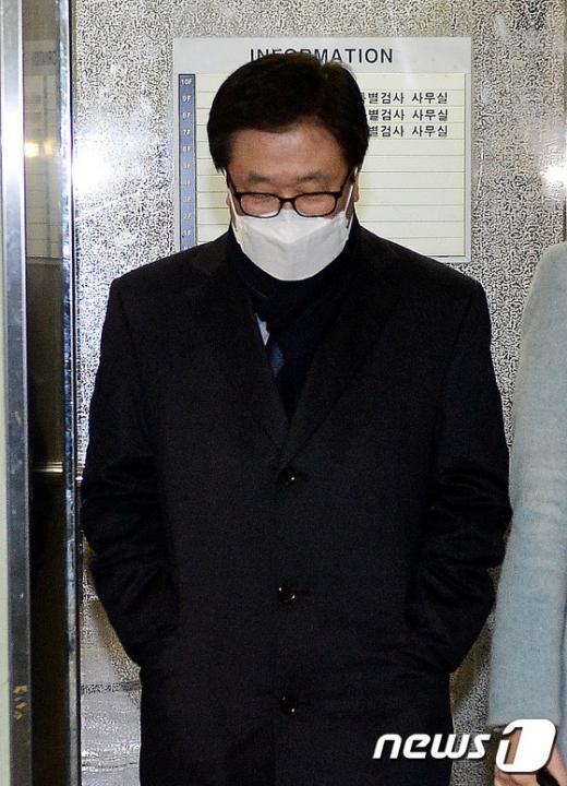 [사진]특검 조사 마친 박상진 사장