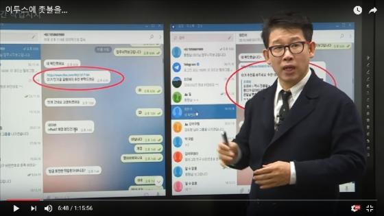 '삽자루' 우형철씨가 이투스의 댓글 조작을 고발하는 동영상.
