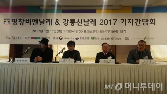 '문화올림픽' 막 오른다…평창비엔날레·강릉신날레 D-18
