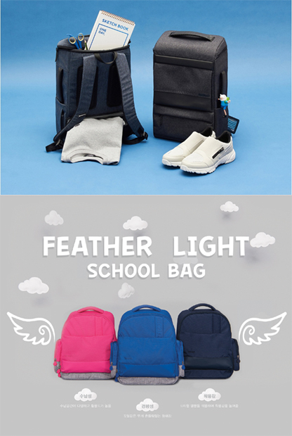 빈폴아웃도어 '슈퍼 박스'(위), 르까프 신학기 키즈용 가방(아래)/사진제공=삼성물산 패션부문, 화승