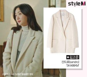 [★그옷어디꺼] '도깨비' 김고은 코트