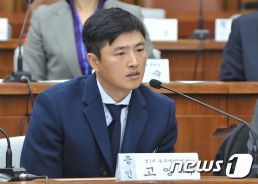 헌재 '행방묘연' 고영태 증인신문 25일로 연기(종합)