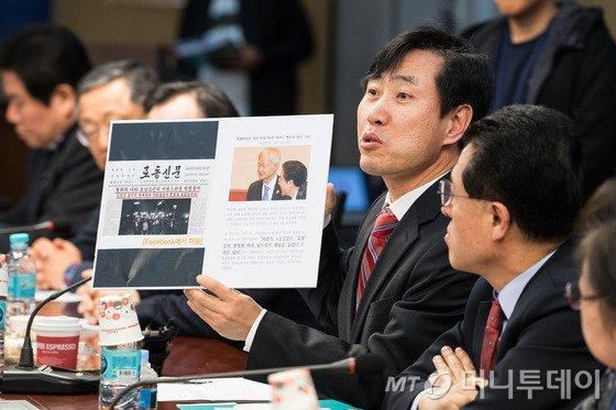 """하태경 """"서석구 변호사, 가짜 뉴스 진원지였다"""""""