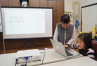 에듀윌, 서경석·서경덕과 日우토로마을 교육지원
