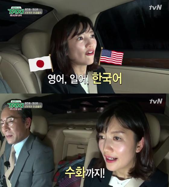 '택시' 장소연