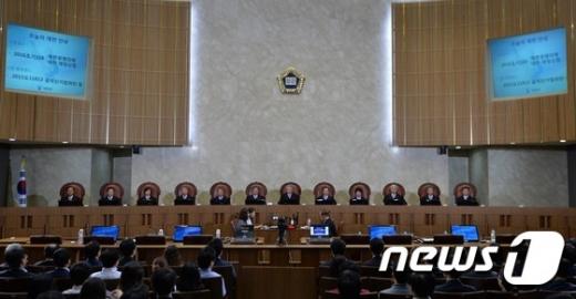 대법원, '남의 땅에 모신 조상묘 보호' 관습법 유지