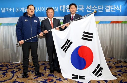 대한체육회, 제28회 알마티동계유니버시아드 선수단 결단식 개최