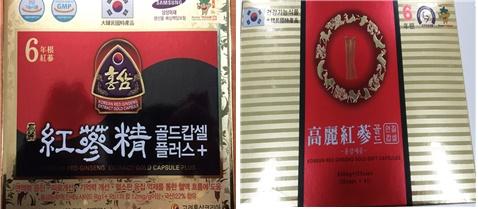 미허가 시설 제조 고려홍삼 제품 5종 회수 조치
